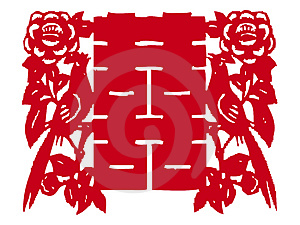 Chinese Paper-cut Royalty Free Stock Photo - Image: 5225945