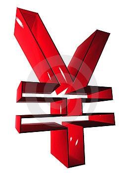 Símbolo 3D Imágenes de archivo libres de regalías - Imagen: 5275259