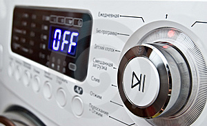 Button On A Control Of Washing-machine Panel Stock Image - Image: 5287001