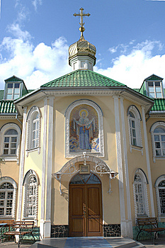 Piously-Pokrovsk Female Monastery Royalty Free Stock Photography - Image: 5360527