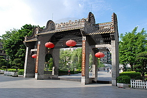 The Chinese Archway Royalty Free Stock Photography - Image: 5369227