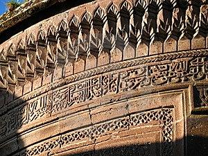 Turkish Tomb Stock Photo - Image: 5409120