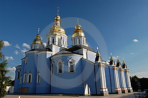 Saint Michael's Golden-Domed Cathedral In Kiev Stock Images - Image: 5550314