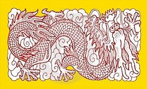 Myth Dragon Royalty Free Stock Photo - Image: 5659845