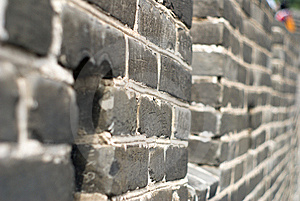Great Wall Stock Photos - Image: 5843293