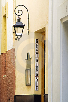 Street Of Sevilla Royalty Free Stock Photography - Image: 5989337