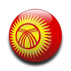 Kyrgyzstanian Flag Free Stock Images