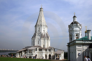 Russian Church Royalty Free Stock Photo - Image: 6030615