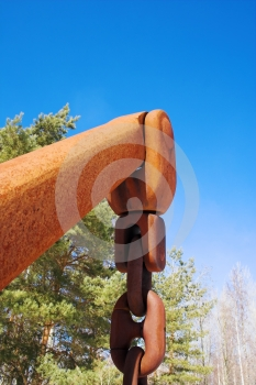 Chain Royalty Free Stock Photography - Image: 623377