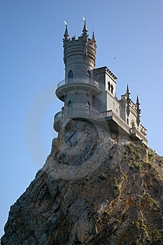 The Well-known Castle Stock Image - Image: 6242881