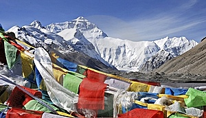 Sutra Streamers And Mount Qomolangma Stock Photos - Image: 6254713