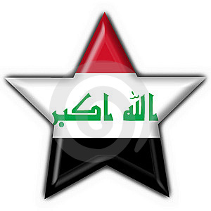 Iraq Button Flag Star Shape Royalty Free Stock Images - Image: 6392689
