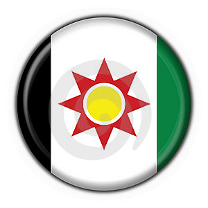 Iraq Button Flag Round Shape Stock Photos - Image: 6392723