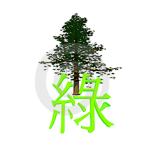 Green 2 (Chinese) Royalty Free Stock Photography - Image: 6412287