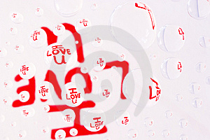 I Love You In Droplets Royalty Free Stock Photography - Image: 6433807