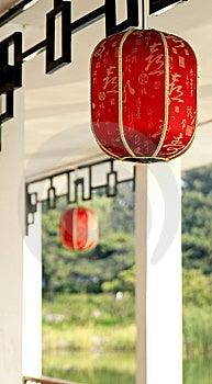 Red Lantern Stock Image - Image: 6478131