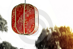Red Lantern Stock Photography - Image: 6478352