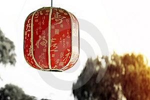 Red Lantern Stock Photography - Image: 6478352