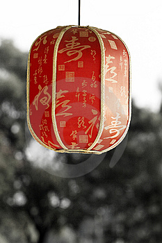 Red Lantern Royalty Free Stock Photography - Image: 6478537