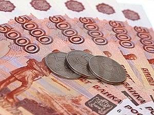 Russian Money Stock Photo - Image: 6580050