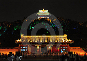 Chinese Style Building Royalty Free Stock Photos - Image: 6609728