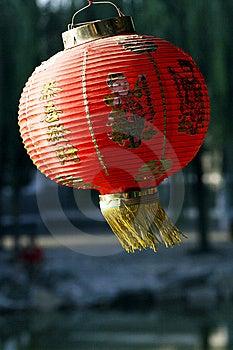 Red Lantern. Stock Photos - Image: 6723373