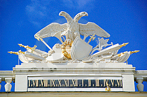 Coat Of Arms At Schoenbrunn Stock Photos - Image: 6838793