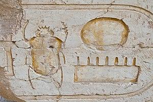 Cartouche Of King Taken At Karnak Temple. Stock Photo - Image: 6922290