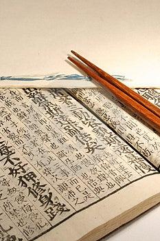 Japanese Set Royalty Free Stock Photography - Image: 701937