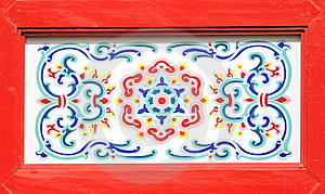 Chinese Artwork Pattern Royalty Free Stock Images - Image: 7067279