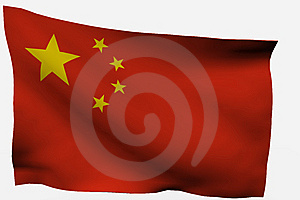 Chinese 3D Flag Royalty Free Stock Photo - Image: 7722615