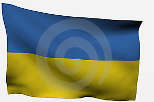 Ukraine 3d Flag Royalty Free Stock Images - Image: 7733389