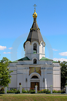 Saint Maria-Magdalina Church Stock Photography - Image: 7772882