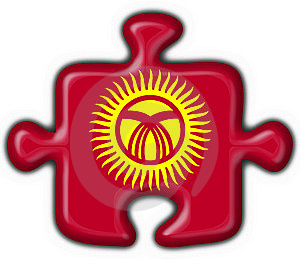 Kyrgyzstan Button Flag Puzzle Shape Stock Photography - Image: 7797102