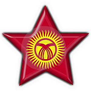 Kyrgyzstan Button Flag Star Shape Royalty Free Stock Image - Image: 7797106
