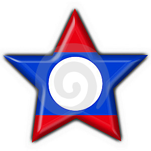 Laos Button Flag Star Shape Royalty Free Stock Photos - Image: 7797168