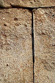 Granietmuur Royalty-vrije Stock Afbeelding - Afbeelding: 7812876