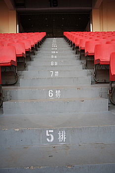 Stadium Steps Royalty Free Stock Photos - Image: 7827038