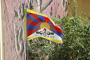 Flag Of Tibet Stock Images - Image: 7829964