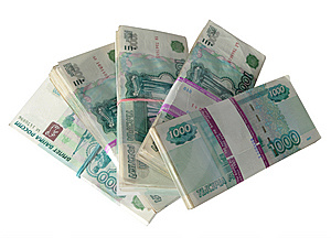 1000 Russian Roubles Stock Photo - Image: 7838620