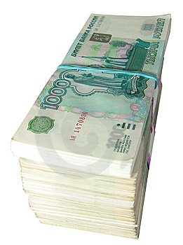 1000 Russian Roubles Stock Image - Image: 7838621