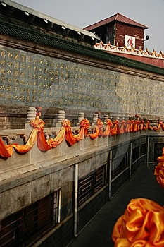 Temple Stock Images - Image: 7853634