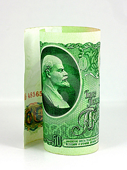 Old Soviet Fifty Roubles Stock Images - Image: 7909034