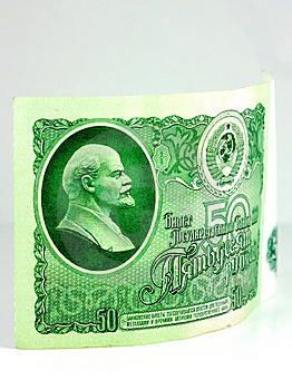 Old Soviet Fifty Roubles Stock Photo - Image: 7909060