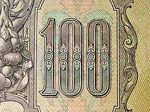 100 Стоковая Фотография RF - изображение: 7936977