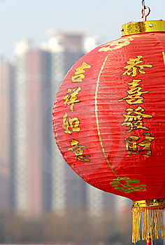 Red Lantern边in The New Year. Stock Photos - Image: 7943413