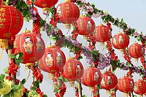 Red Lanterns Stock Images - Image: 7943644