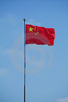 Chinese Flag Royalty Free Stock Photo - Image: 7973465