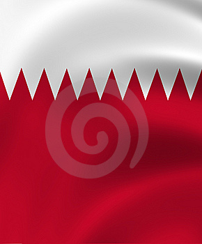 Qatar State Of Flag Closeup Stock Images - Image: 7976494