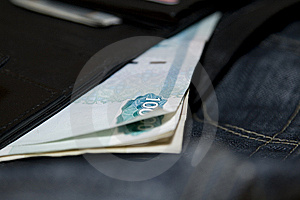 Russian Roubles Stock Images - Image: 7993164